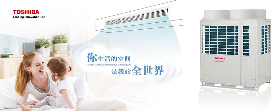 湘潭商用及家用中央空调