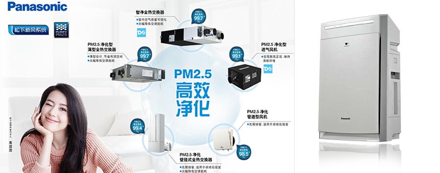 湘潭住宅与万博手机客户端环境系统
