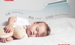 筑巢引凤 万博手机网页版空调上海新TCS旗舰展示中心开业侧记